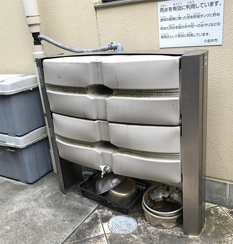 四国化成製の200リットル雨水貯留タンク